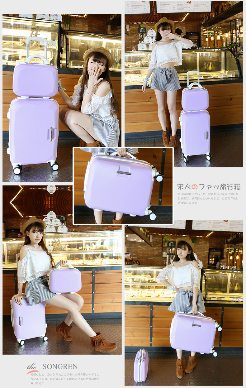 LUGGAGE 2PCS/SET 14 inch and 20 22 24 26 inch BOX, ROLLING suitcase universal wheel travel box password girl luggage bags trunk