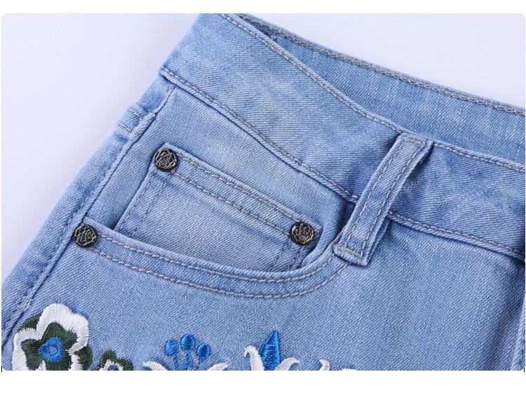 KSTUN Jeans for Women Boot Cut Bell-bottom Denim Flares Pants Fashion Women's Jeans Slim Embroidered High quality light blue 34 16