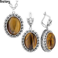 Овальный Природный камень тигровый глаз комплект ювелирных изделий