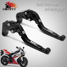 For KTM RC RC125 RC200 RC390 125 200 390 RC8/ R 2014-2015 Motorcycle CNC Adjustable Folding Extendable Brake Clutch Lever