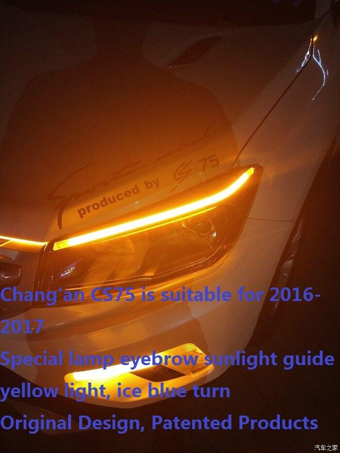 2 pièces Chang'an 15-17 ans CS75 lampe spéciale sourcil lumière du jour jaune lumière tourner pour lumière LED guide avant externe larme lampe