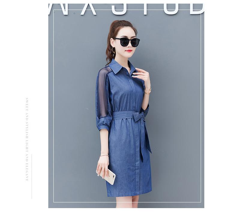 Dress female spring and autumn 2019 new fashion commuter slim strapless denim dress tide vestido Q280 11