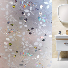 Static glass stickers 3d window film frosted sunscreen insulation decorative color
