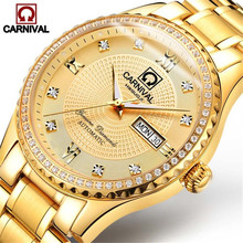 Carnival Luxury Fashion Couple Watch Automatic Mechanical Wristwatch for Men Gold Stainless Steel Waterproof Mens Watches saat