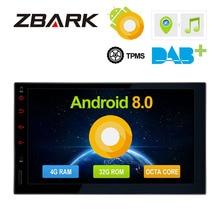2 Din 7 »Android 8,0 Восьмиядерный 4G ram универсальный автомобильный Радио стерео плеер gps навигация DAB + Bluetooth FM wifi USB нет DVD TY7002A