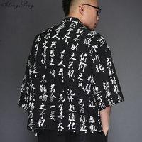 Traditional japanese mens clothing mens yukata japan kimono men traditional chinese blouse chinese top V701