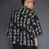 Traditional japanese mens clothing mens yukata japan kimono men traditional chinese blouse chinese top V701