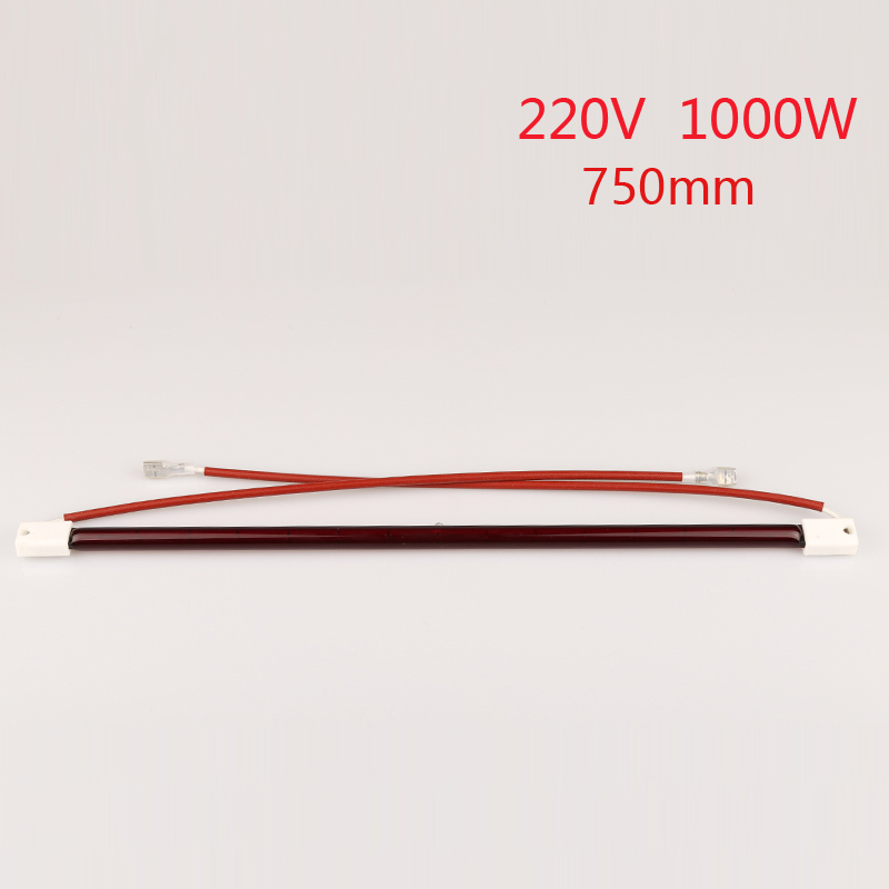 ruby color halogen infrared quartz tube, IR lamp,shoes machine  element  heater  750mm 220V 1000W heraeus tubular ir emitter quartz heater middle wave r7s infrared halogen heating lamp