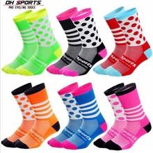 Cycling Socks (3 Pairs/lot) DH SPORTS/DH013 Nylon Men Women Sports Basketball Outdoor Hiking