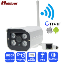 IPC Wireless IP Camera wi-fi Full HD 1080P Webcam CCTV Security Cam with Micro SD Card Slot Metal House IP66 Outdoor Waterproof