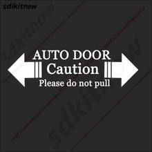 Automatic Glass Home Auto Door Warning Caution Decal Business Car Sticker For BMW Ford Honda VW skoda seat Mazda Toyota Nissan automatic glass home auto door warning caution decal business car sticker for bmw ford honda vw skoda seat mazda toyota nissan