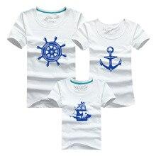 Novelty Designer 2016 Men T-shirt Harajuku Brand Clothing Arrow T Shirt Skate Tshirt Poleras Hombre Family Look Dad Son Mom Set