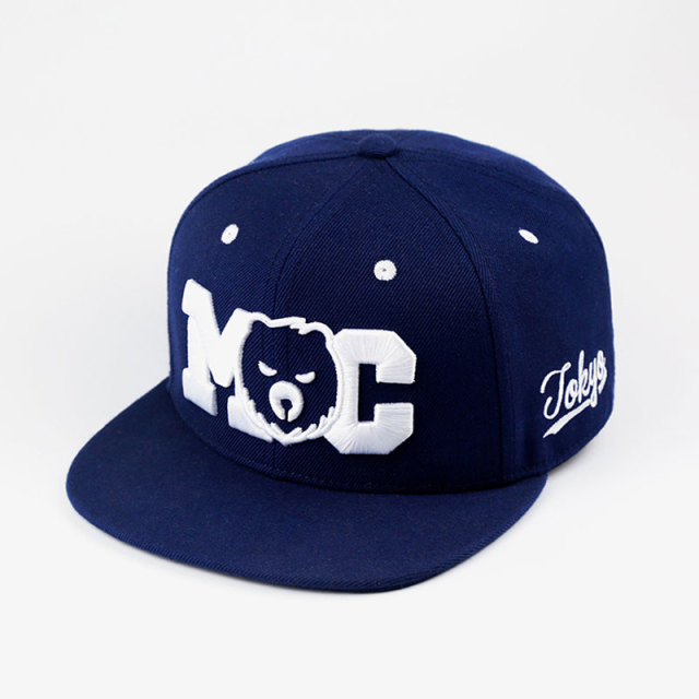 2016 Unisex Best Top Quality Tokyo Bear Baseball Caps Snapback Casual Gay Caps Fashion Bear Hip-Hop Hats Circumference: 57-63 cm