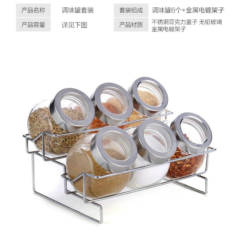 Houmaid Almacenamiento de accesorios de cocina de vidrio sin plomo ...