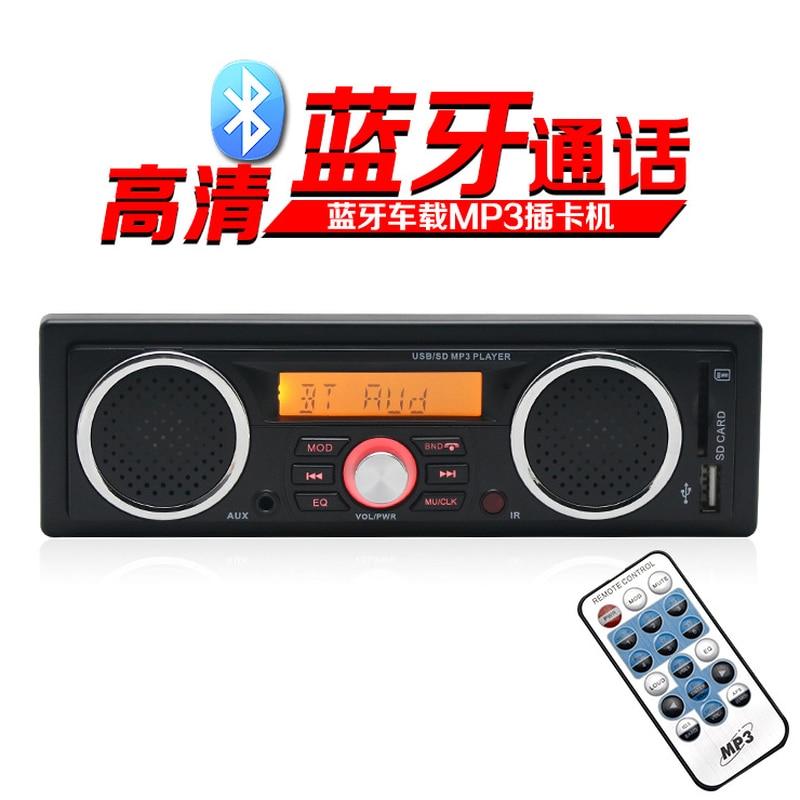 1 din Car radio MP3 audio player Bluetooth hands-free stereo FM built-in 2 speakers Supports USB SD AUX audio playback аудиосистема boss audio marine mc520b 2 динамика 3 600 вт usb sd fm bluetooth