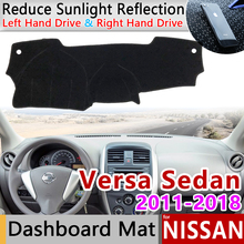 Для Седан Nissan Versa N17 Almera Sunny Latio 2011~ Противоскользящий коврик на приборную панель солнцезащитный коврик аксессуары