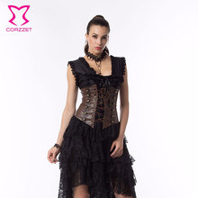 Corzzet Brown Faux Leather Underbust Corset Body Shaper Corselet Sexy Gothic Front Lace Up Steampunk Women Bustiers Corsage