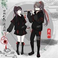 China Anime Wei WuXain Großmeister von Dämonische Anbau Cosplay Bestickte pullover rock Anime Mo Dao Zu Shi