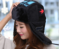 Outdoor Fashion Riding Ski Earflap Cap Winter Women Thickened Warm Ear Muff Lei Feng Hat Russian Hat Bomber Hat