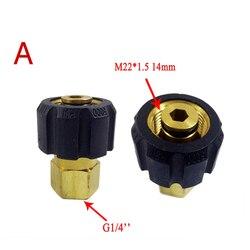 2 pçs venda nova chegada gs espuma lança adaptador de lavagem arma montagem para karcher hd/m 22 f1/4 (MOEP015-2PCS)