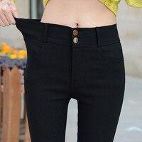 2016autumn Fashion Women Slim Tight Elastic Pencil Pants Ms High Grade Black Thin Leg Pants Women