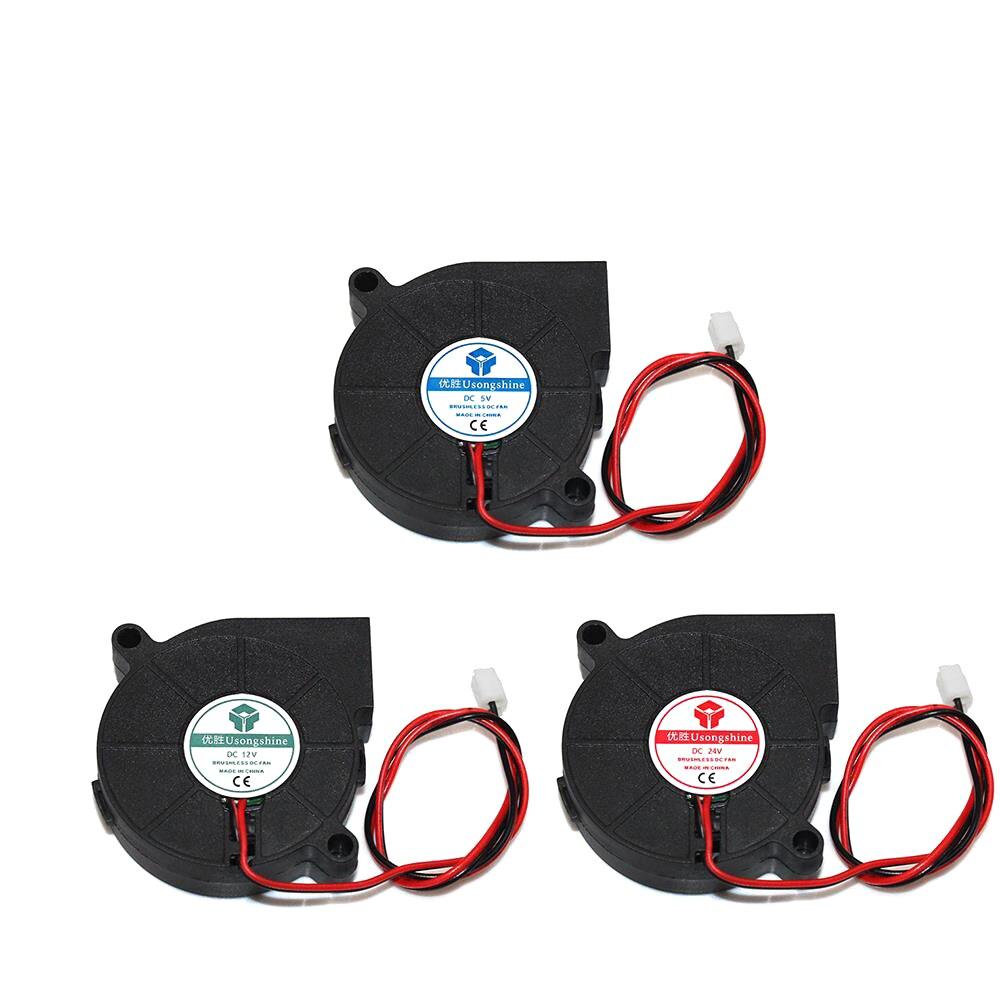 5V/12V/24V Brushless 2Pin Cooling Turbo Fan For Extruder as 3D Printer Parts