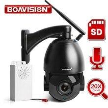 1080 P Беспроводная купольная Поворотная IP камера Wi Fi открытый 20X оптический зум CCTV камера видеонаблюдения Аудио Динамик 80 м ИК 25fps PTZ Cam