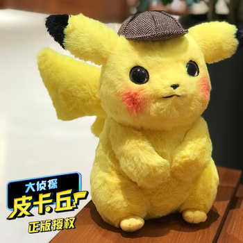 Detective Pikachu Doll Plush toy Movie Anime Pillow gift - DISCOUNT ITEM  5 OFF Novelty & Special Use