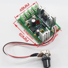 цена на 12V24V DC motor speed controller / 120W high power micro-motor / variable speed switch stepless drive speed control board