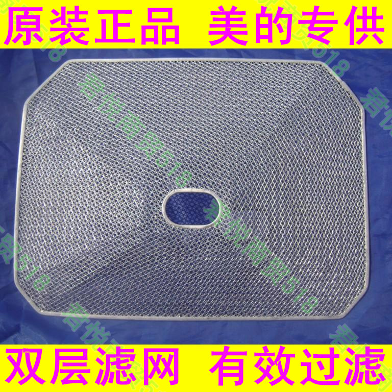 Beauty hood filter cxw-220-dt23 double layer oil strainer цена и фото
