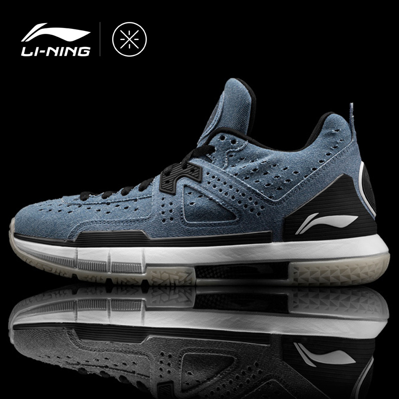 Li-Ning Men WOW 5 Denim Professional Basketball Shoes LiNing Cloud Bounse + wow5 Sneakers Way of Wade Sport Shoes ABAM057 XYL099 17