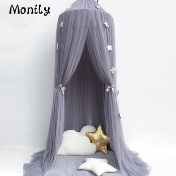 1pc Circular Kids Princess Valance Canopy Mosquito Net Children's Baby Bed Room Folding Mosquito Net Domes Decor Protective Tent
