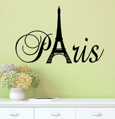 Hot Sale Paris Eiffel Tower Wall Sticker Quotes Living Room Bedroom Background Decoration Home Decor Removable