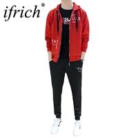IFRICH Men Set Tracksuit Hip Hop Jackets+Pants Suit Spring Autumn Hoodies Hat Sweatshirt Sporting Top Quality Moleton Masculino