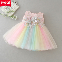 IYEAL Newborn Girls Dress for Wedding Party Baby Girl Rainbow Dresses for Toddler Girls 1 Years Birthday Baptism Gowns Clothes