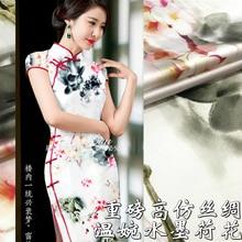 150cm heavy stretch printed fabric high imitation silk lotus print dress chinese material wholesale cloth