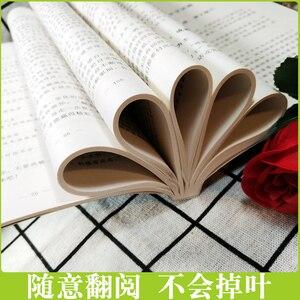 Image 2 - Новый Популярный книжка Мёрфи с вопросами межличных отношений