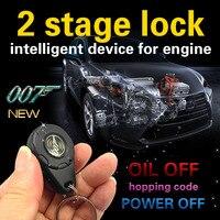 RFID автомобильный иммобилайзер блокировка двигателя интеллектуальный анти-угон robery устройство замыкание автоматически Блокировка разблок...