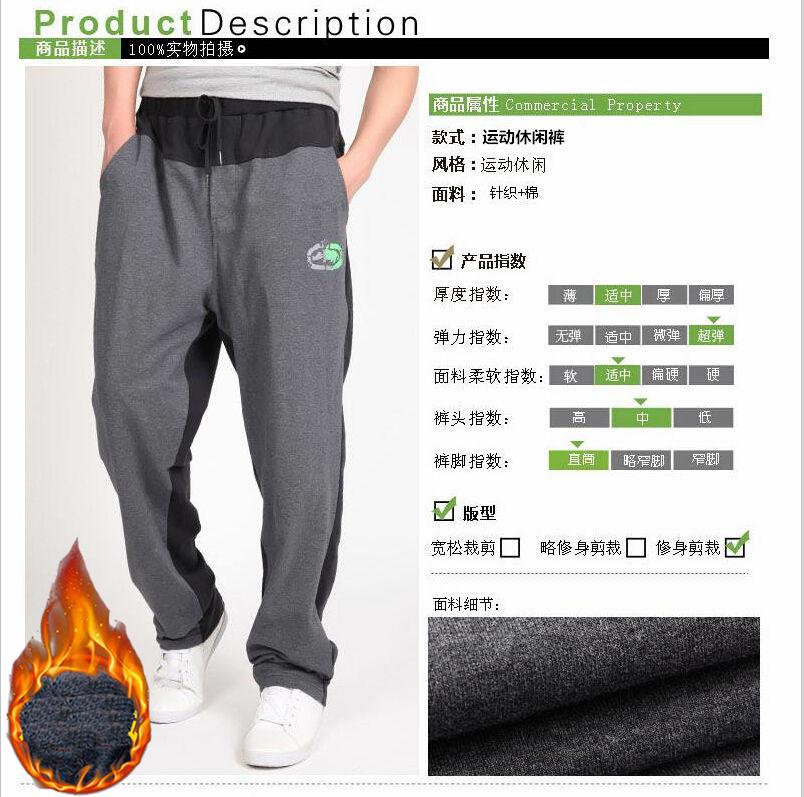 Warm winter pants men Joggers pants Hip Hop pants men clothes 18 Streetwear men's trousers large size XXXL 4XL 5XL 6XL 7XL 8XL 6