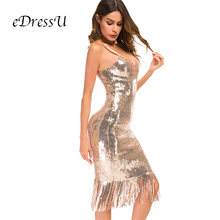 Лидер продаж 2019 блестящее женское платье вечернее футляр для
