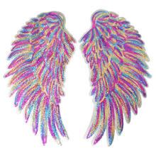 Радужное перо, 2 шт., вышивка с блестками в виде крыльев, мечты, патчи, вышитые значки для одежды, Аппликации «сделай сам», украшение для рукод...