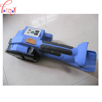 ORT 200 Electric Baler PP PET Tape Baler Free Buckle Packer Carton Strapping Machine Rechargeable Battery
