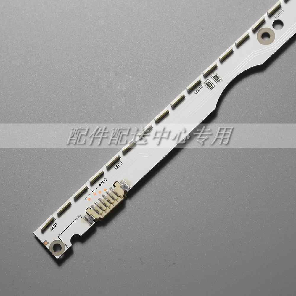 6V LED Backlight Strip 44-lamp voor 2012svs32 7032nnb 2D V1GE-320SM0-R1 32NNB-7032LED-MCPCB UA32ES5500 UE32ES6557 UE32ES6307