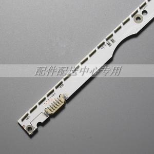 Image 5 - 6V 32 inch LED Backlight Strip for Samsung TV 2012SVS32 7032NNB 2D V1GE 320SM0 R1 32NNB 7032LED MCPCB UA32ES5500 44LEDs 406mm