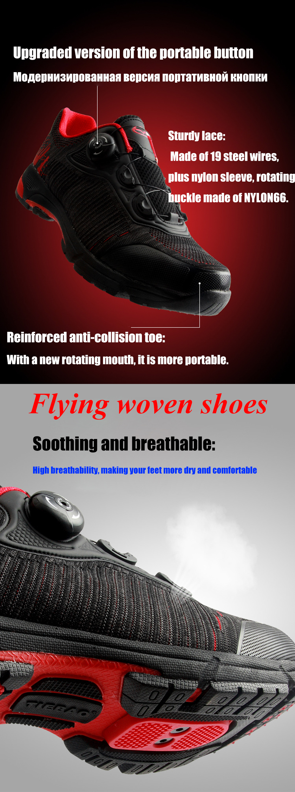 atlético tênis de auto-bloqueio sapatos de bicicleta