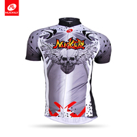 Nuckily Short Sleeve Cycling Apparel With Breathable Summer Sublimation Pringting For Men AJ210