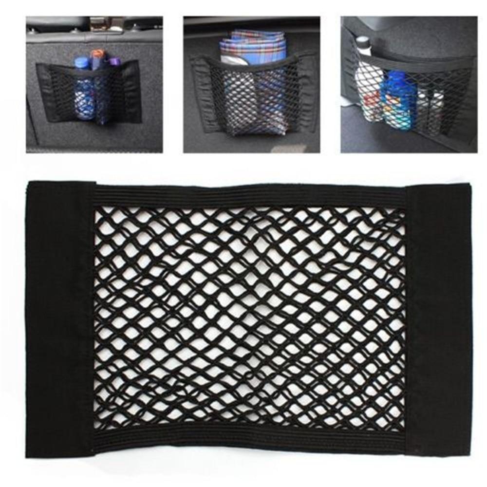 Car Trunk Nylon Rope Net luggage net For Nissan Teana X-Trail Qashqai Livina Sylphy Tiida Sunny March Murano Geniss,Juke,Almera