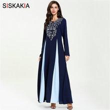 Siskakia Ethnic Embroidery Maxi Long Dress