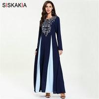 Siskakia Ethnic Embroidery Maxi Long Dress Tassel Drawstring Color Block Muslim Dresses Arabian Ramadan Clothes UAE Dubai Robes