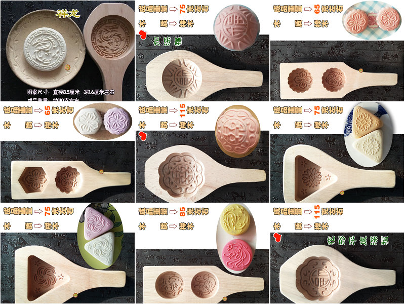 Blessing hi flower r wooden moon cake baking mould / Concave bottom pastry cake mold Printing Bean bun kitchen tools image